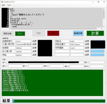 linecalc33.jpg